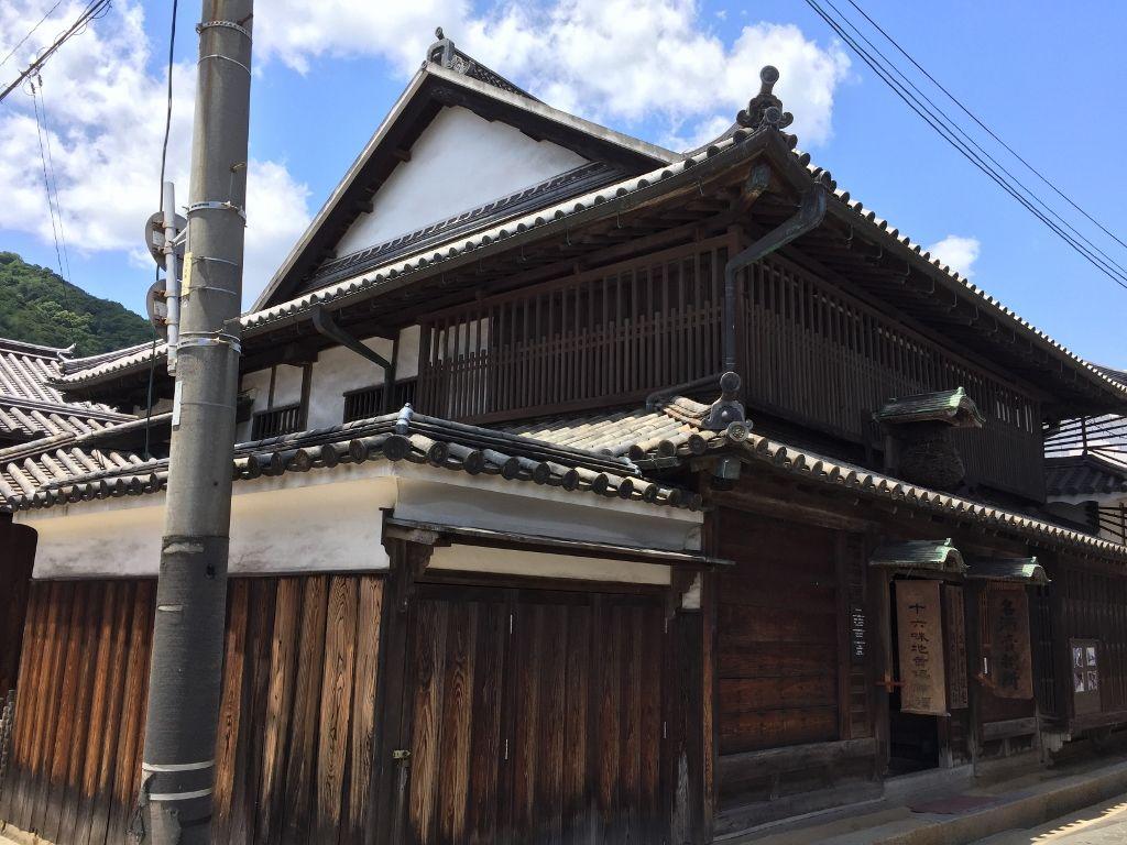 国の重要文化財「太田家住宅」