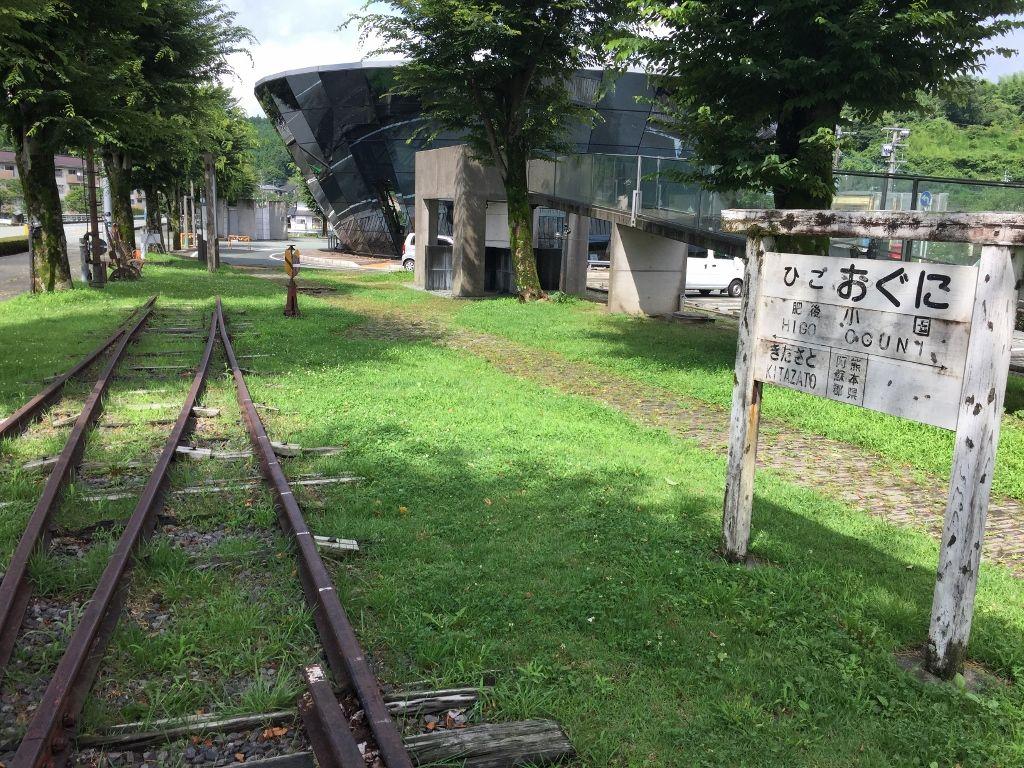国鉄時代の名残が残る肥後小国駅跡