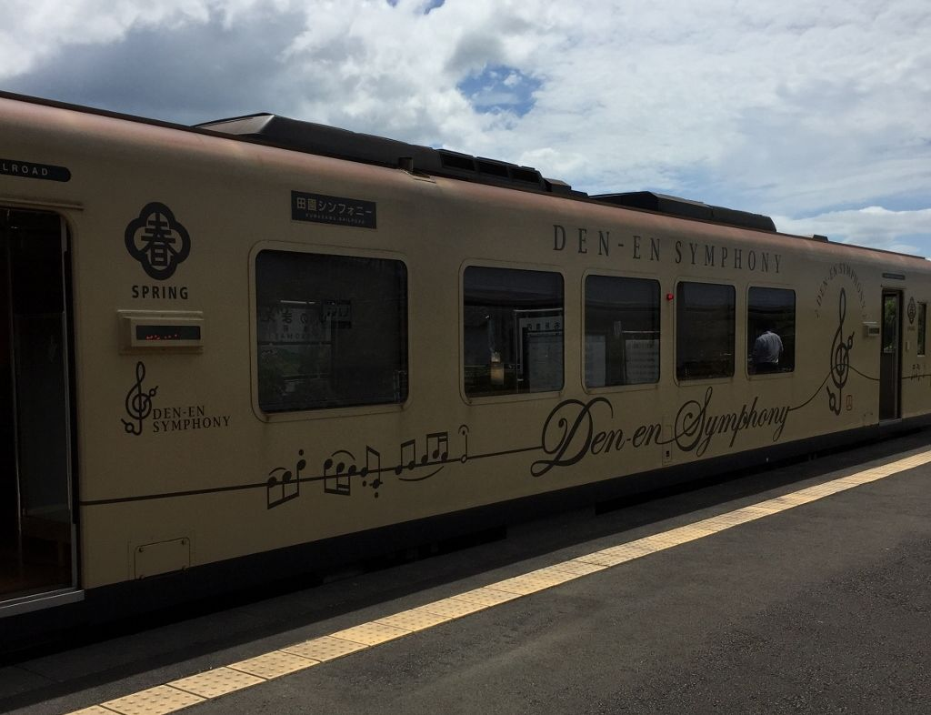 旅の始まりは豪華列車「田園シンフォニー」から
