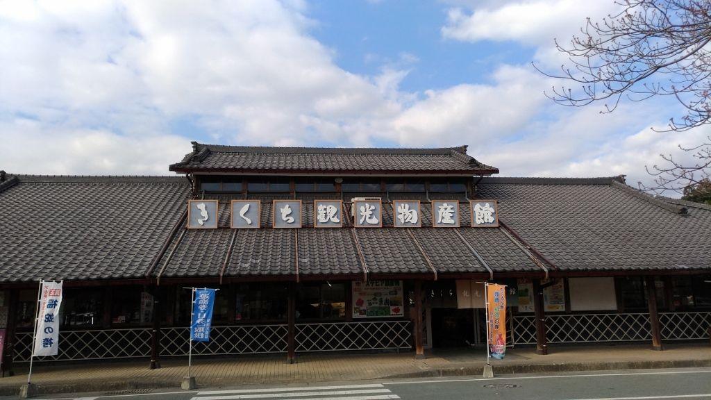 神龍八大龍王神社に参拝するなら是非持参したい「福蛇の袴」