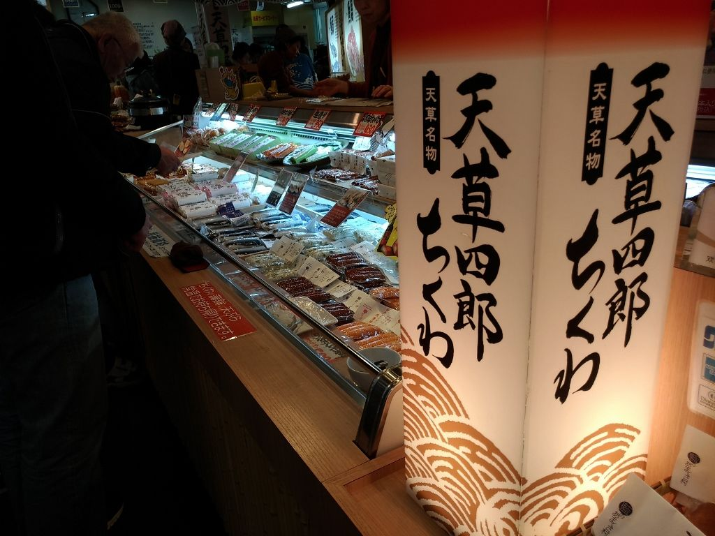 日本一の大きさを誇る天草四郎が立つ「藍のあまくさ村」