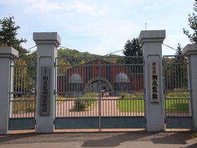 最果ての極寒地に建つ国内唯一の刑務所博物館「網走監獄」