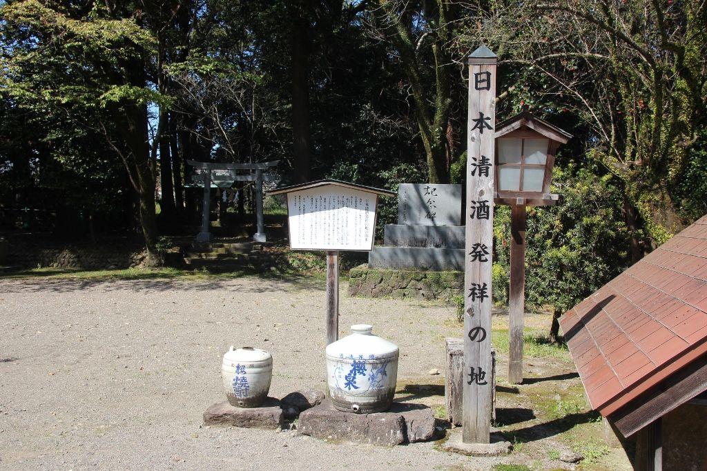 境内にはこんなものも。日本清酒発祥の地の碑と千年楠の洞々木
