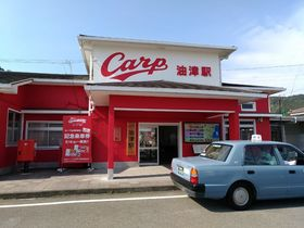 飫肥杉とマグロで栄えた「日南市油津」は広島カープ愛するレトロ港町