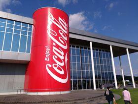 コカ・コーラ工場見学 宮崎えびの市「グリーンパークえびの」