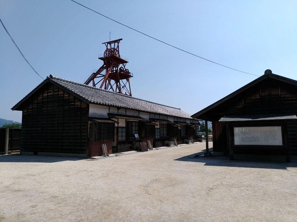 炭坑従事者の生活を学ぶ「産業ふれあい館」