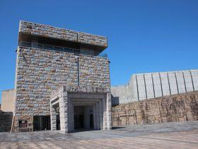 古代人の謎に迫る!西都市「宮崎県立西都原考古博物館」
