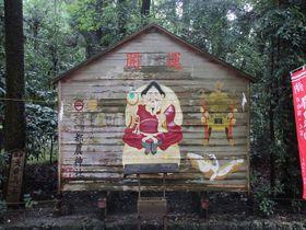 パワースポット宮崎都農町「都農神社」は願掛けのテーマパーク