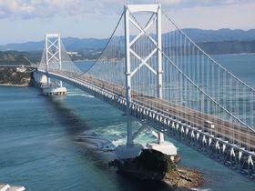 世界三大潮流鳴門海峡に架かる徳島「大鳴門橋」から渦潮見学