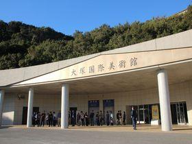 2000年経っても色あせない名画!徳島「大塚国際美術館」