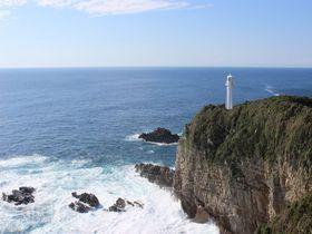 21世紀に残したい日本の風景 弘法大師ゆかりの地「足摺岬」