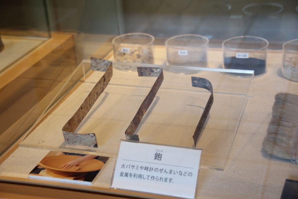 小鹿田焼の手法や作品を知る「小鹿田焼陶芸館」