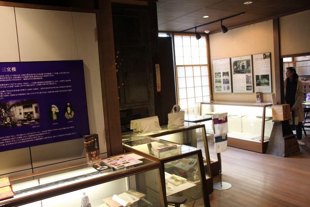三宜楼の繁栄を物語る展示室