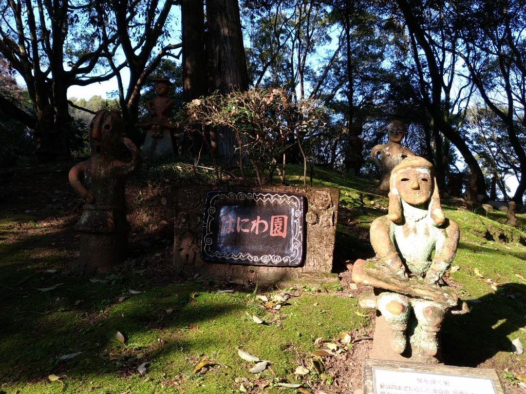 400体の埴輪がお出迎え 宮崎市「平和台公園&はにわ園」