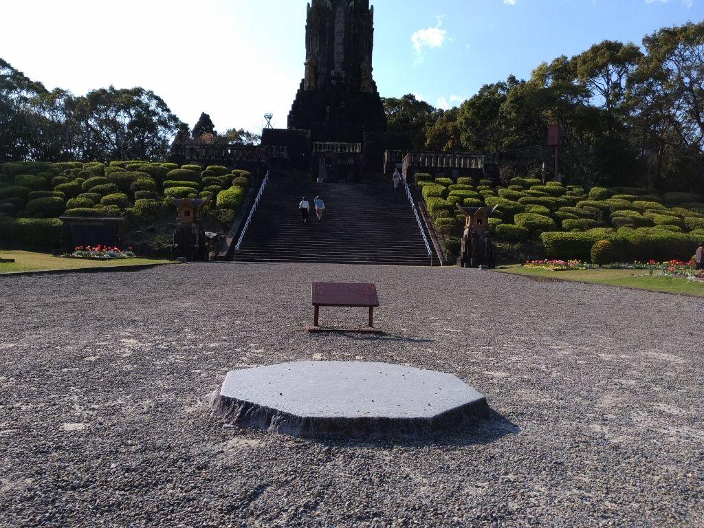 宮崎市平和台公園のシンボル「平和の塔」
