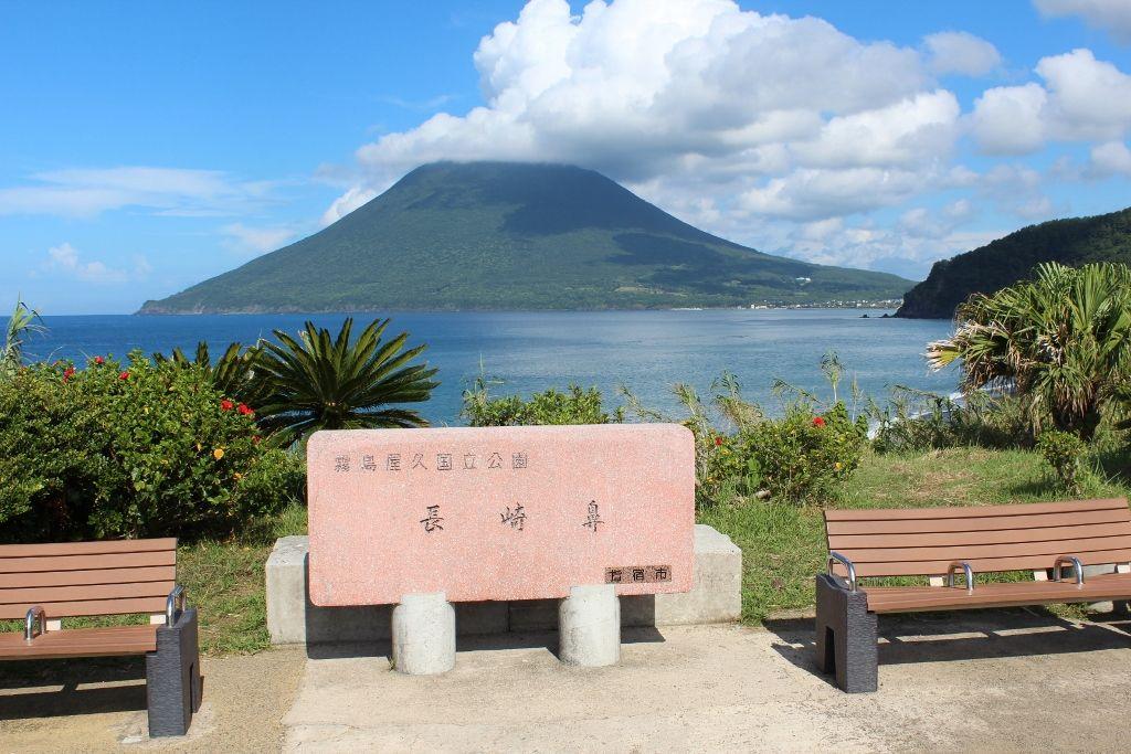 薩摩富士と呼ばれる「開聞岳」が一望できる長崎鼻