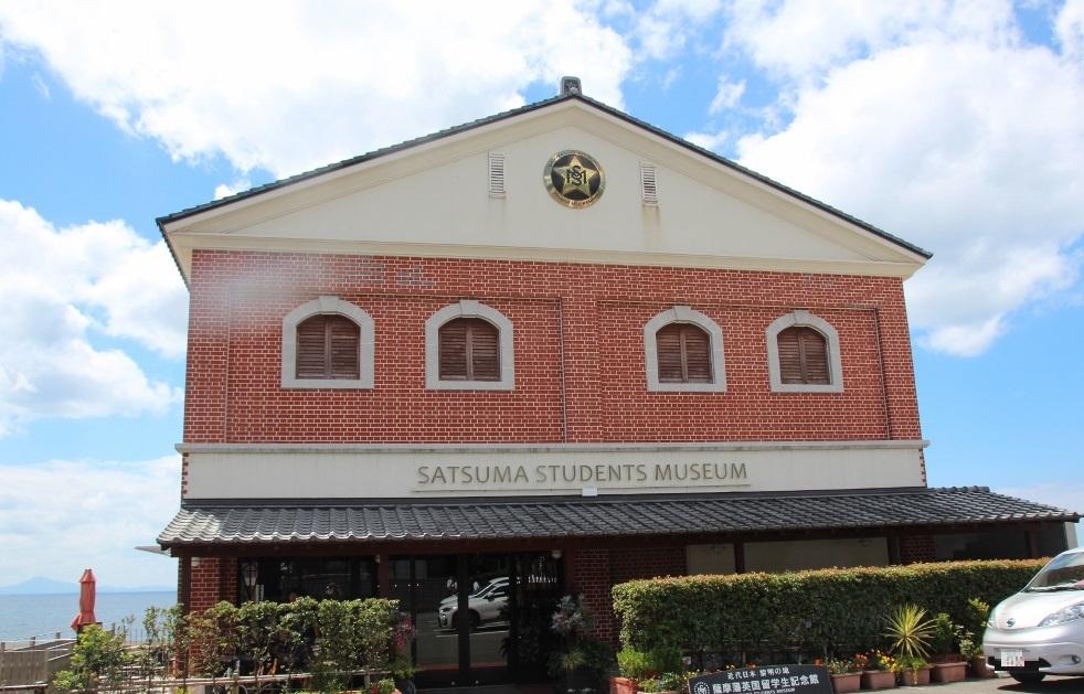 留学生出発の地に建つ「薩摩藩英国留学生記念館」
