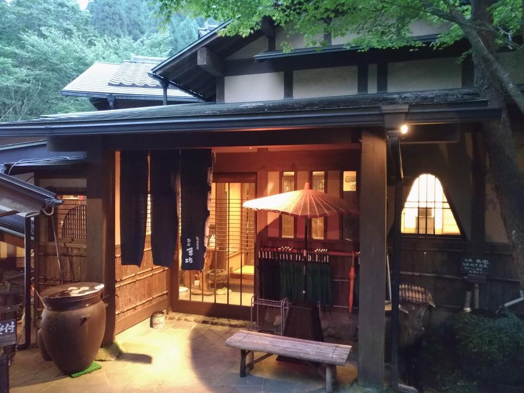 渓流沿いの秘境に建つ温泉宿 熊本七滝温泉「お宿 華坊」