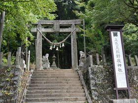 縁結びや試練に打ち勝つアニメの聖地 南阿蘇「上色見熊野座神社」