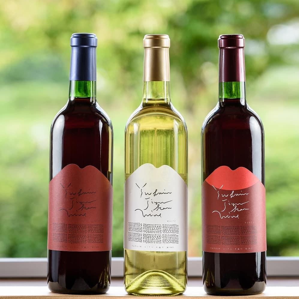 蔓蕩蒼で獲れたブドウが極上の由布院ワインに