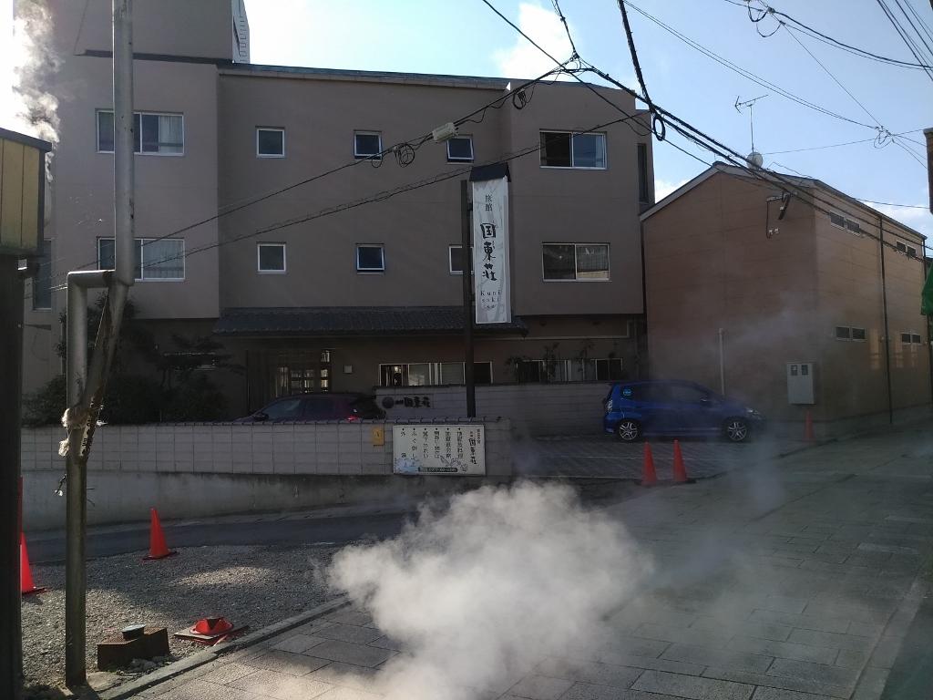 鉄輪温泉「湯けむり通り」に建つ旅館「国東荘」