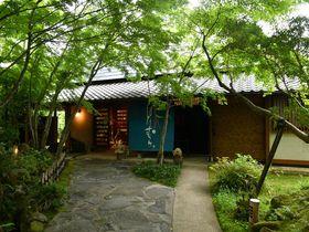 温泉付きの離れでおこもり滞在 熊本小田温泉「四季の里はなむら」