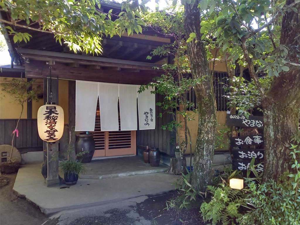 自家製漬物と温泉三昧 熊本産山温泉「奥阿蘇の宿 やまなみ」