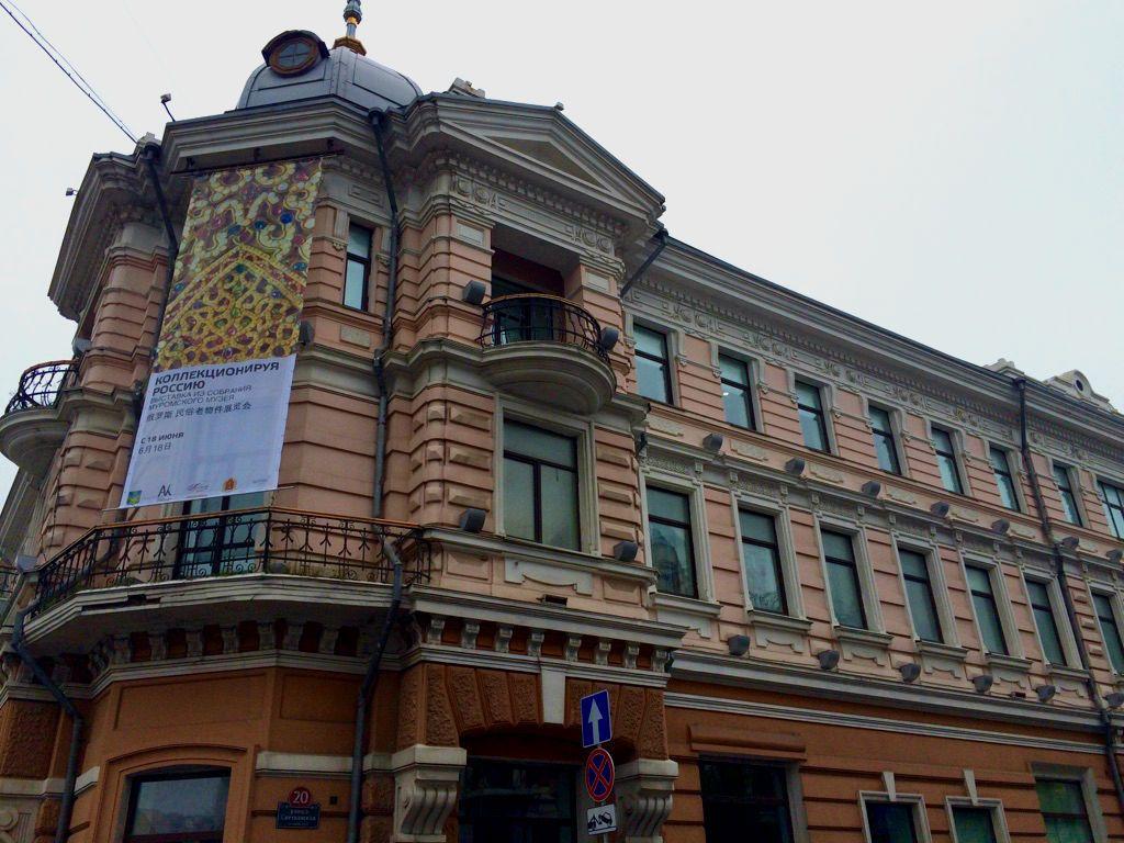 まずは「アルセーニエフ記念沿海州総合博物館」