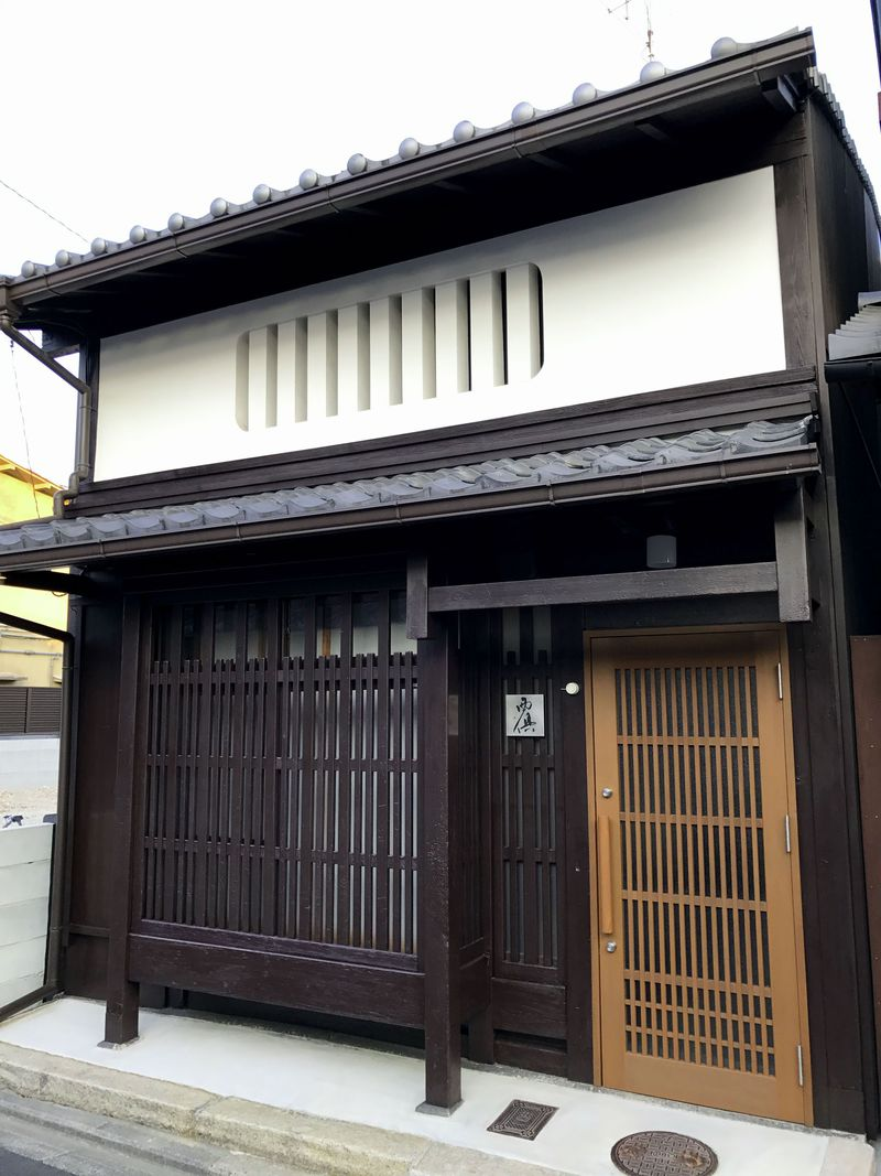 西陣の古民家一棟借り!「京町家 西倶」で暮らすように旅する京都