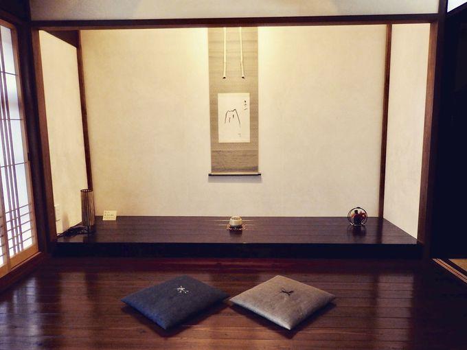 美しいしつらいの細部に宿る、京都の美意識