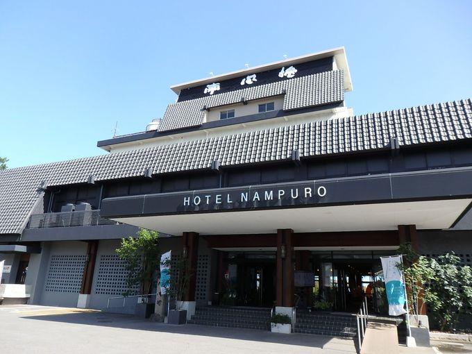 絶景露天風呂の「ホテル南風楼」にチェックイン!