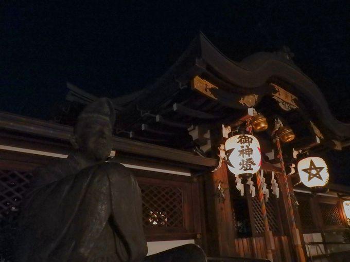 「晴明神社」は夕方に行ってみよう