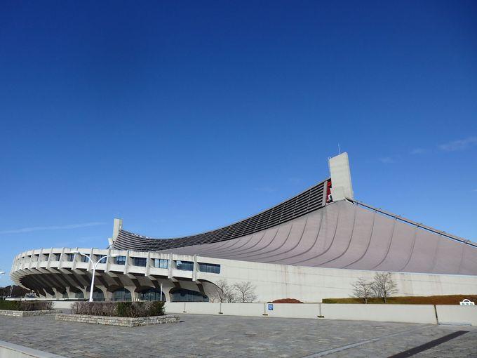 「国立代々木競技場」でオリンピックに思いを馳せる