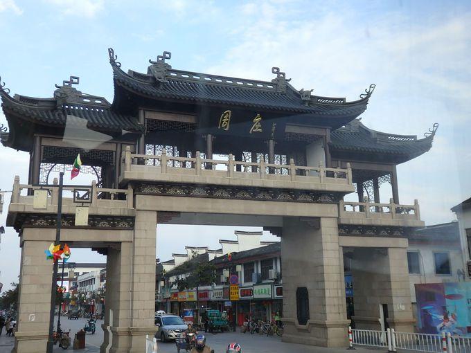 上海・蘇州からバス1本の簡単アクセス!