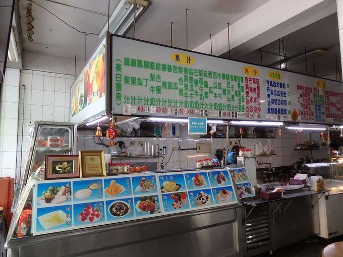もうひとつの名店「阿婆冰」