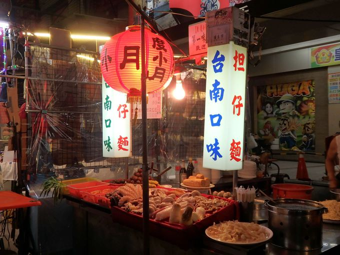 3.台湾名物・夜市もしっかり楽しめます