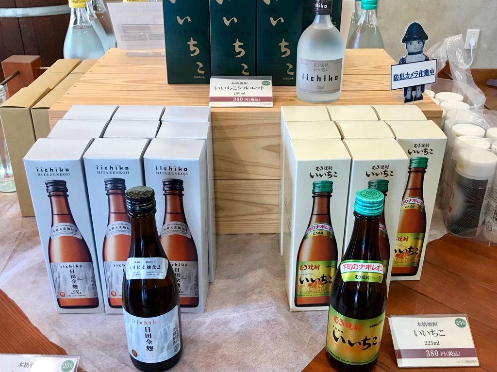 日本一有名な焼酎「いいちこ日田蒸留所」で大人の時間を