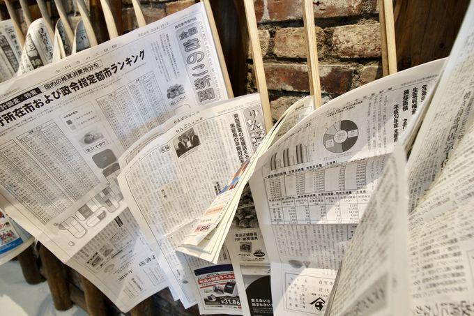きのこ新聞にアナログ盤!探検したくなる店内