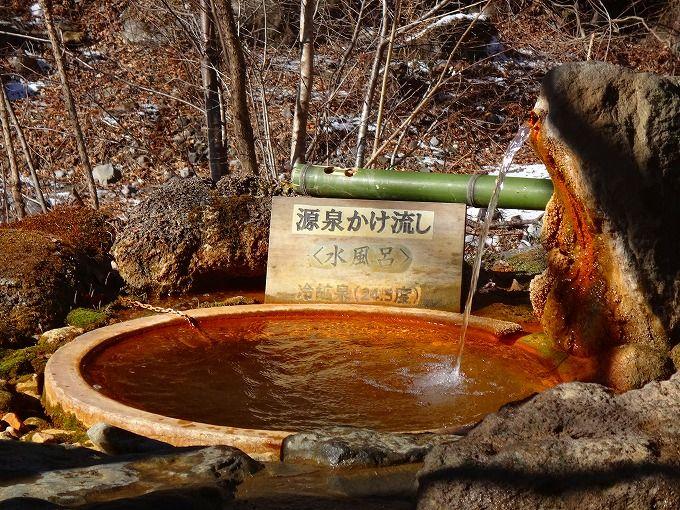 源泉掛け流し水風呂で究極のアワアワシュワシュワ体験を!