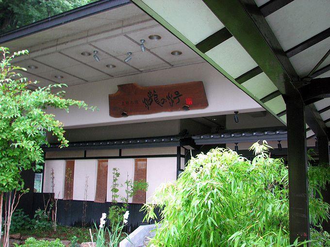 神話の八咫烏が導いた伝説の温泉と会津磐梯山に歌われた小原庄助