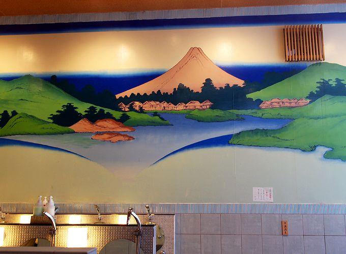 「御谷湯」は東京スカイツリーも見える両国の下町温泉銭湯