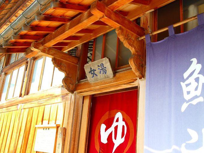 歴史的著名人に愛された名湯・飯坂温泉の共同浴場を巡る