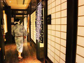 自分にご褒美!熊本「黒川温泉 山みず木」のリピートしたくなる居心地の良さ