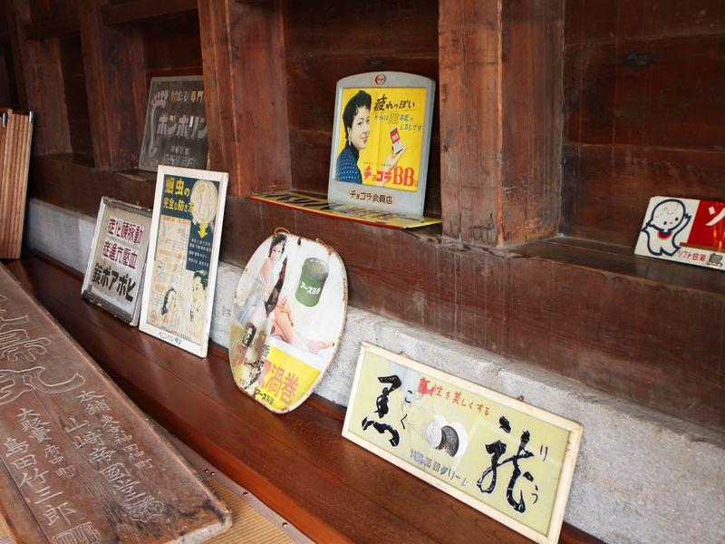 古い映画みたいなレトロ空間も!東京「府中市郷土の森博物館」