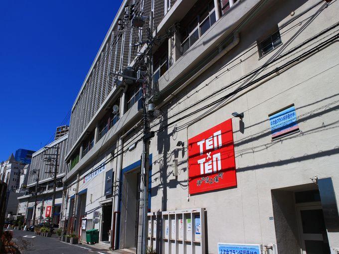 倉庫を再生した巨大ギャラリー「TEN×TEN」