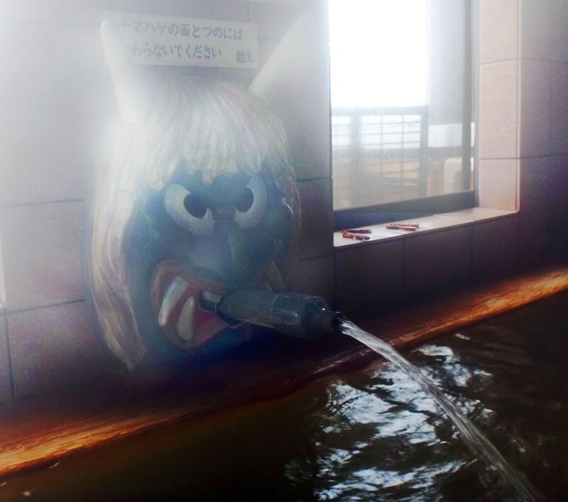 なまはげがイキナリお湯を吐く!秋田・男鹿温泉郷「雄山閣」