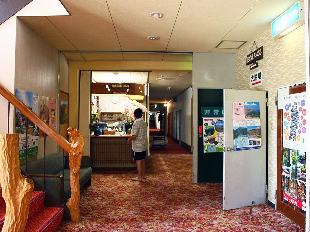 「幕川温泉 水戸屋旅館」は冬季は休業の宿