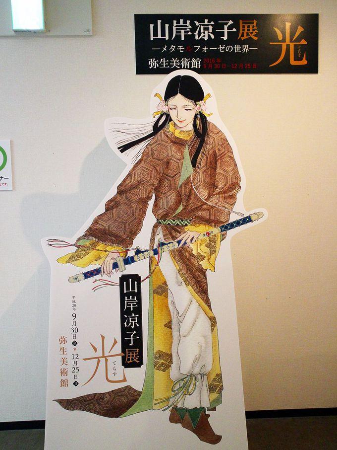 厩戸皇子と記念撮影!