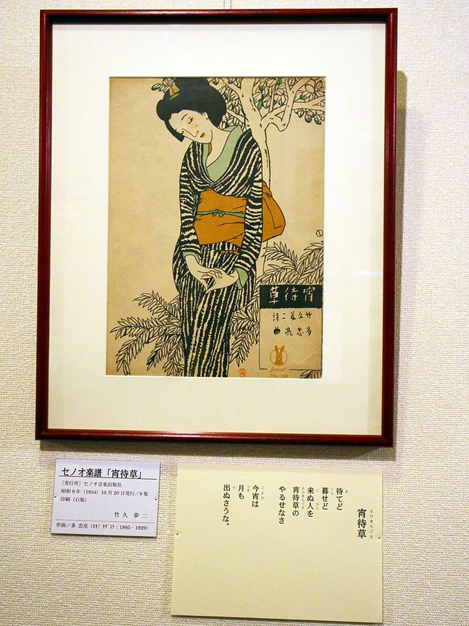 竹久夢二の描く夢二式美人と、作品のデザインとしての魅力