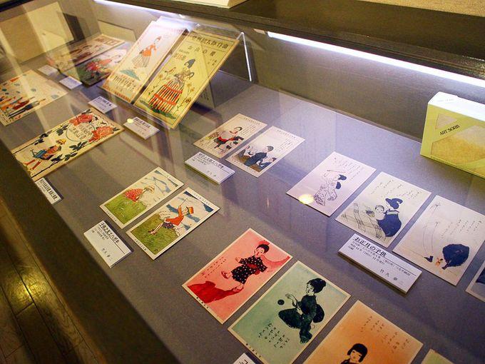 弥生美術館と竹久夢二美術館